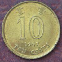5385:  10 центов 1997 Гонконг