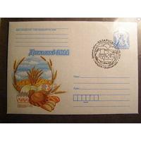 Фестиваль-ярмарка тружеников села Дажынки-2014 Беларусь 2014 ХМК СГ
