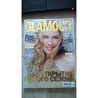 Glamour Гламур