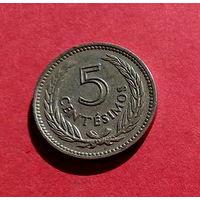 06-14 Уругвай, 5 сентесимо 1953 г. Единственное предложение монеты данного года на АУ