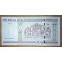 500 рублей серия Лэ - UNC