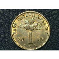 Малайзия 1 сен 2007