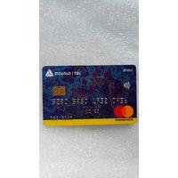 Грузинская пластиковая карта mastercard с чипом, голубая.  распродажа