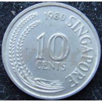 45*  10 центов 1980 Сингапур