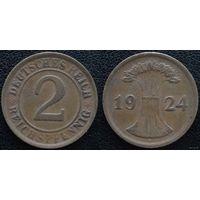 YS: Германия, 2 рейхспфеннига 1924D, KM# 38 (1)