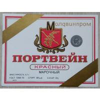 Этикетка. вино СССР-МССР. 0039