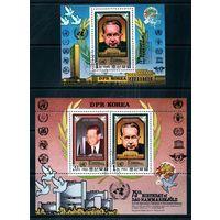 Известные люди КНДР 1980 год  1 блок и 1 малый лист из 2-х марок
