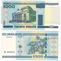 W: Беларусь 1000 рублей 2000 / КА 8699372 / модификация 2011 года