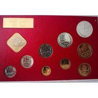 Годовой Набор монет 1974 г. СССР.