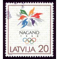 1 марка 1998 год Латвия Олимпиада 474