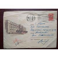 ХМК. Мiнск Паштамт (Минск Почтамт). 1967 г.
