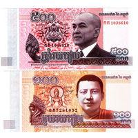 Камбоджа 100 риелей, 500 риэлей  2014 год  UNC (цена за 2 банкноты)