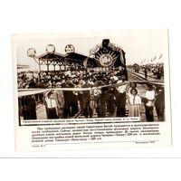 Фотохроника ТАСС 1953 г. - 3. Китай,открытие железной дороги