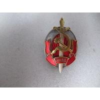 Заслуженный работник НКВД СССР копия