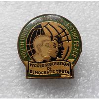 WFDY. Всемирная федерация демократической молодёжи. Тяжелый #0723-OP15