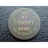 3 гроша 1840г. M.W.