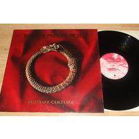 Alan Parsons Project - Vulture culture