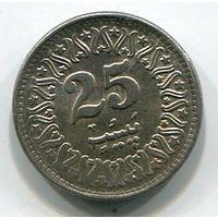 ПАКИСТАН - 25 ПАЙС 1996