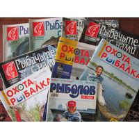 """Журнал """" Рыбачьте с нами """"-5шт.,"""" Охота и рыбалка """"-4шт.,"""" Рыболов """"-2 шт,"""" Рыболов Elite """"-03.2000,"""" Penthouse """"-06.93."""