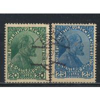 Лихтенштейн 1917 Йоганн II Стандарт #8,9