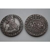Талер 1580. Красивая копия