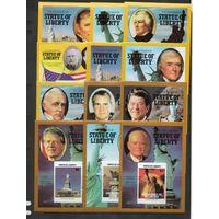 Совметный выпуск 1986 года Сент-Винсента, Гренадин и Сен-Винсента, Невиса,Монсеррата из 19 блоков, посвященный 100-летию Нью-Йорка и президентам США за этот период