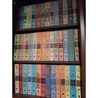 Библиотека мировой литературы для детей-57 книг (одним лотом)