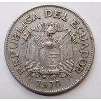 Эквадор 1 сукре 1970 г