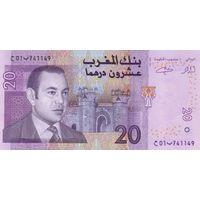 Марокко 20 дирхам 2005 UNC
