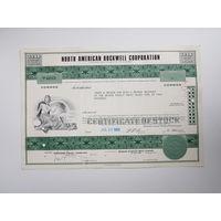 США Дэлавер 1968 год - Акция Североамериканской Рокуэлл Корпорации / 30,5 х 20,5 см