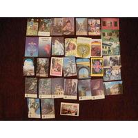 Календарики 1987г