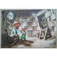 Галей Е. Приключения Чиполлино. В тюрьме. 1956 г. Чистая