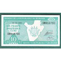 БУРУНДИ  10  франков  2005 год  UNC