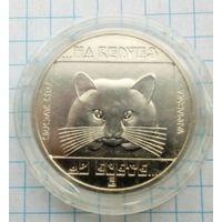 Венгрия 100 форинтов 1985г.Дикий кот.
