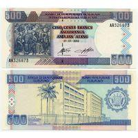 Бурунди. 500 франков (образца 2003 года, P38c, UNC)