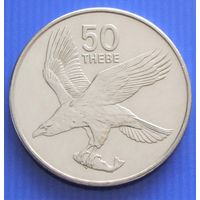 "Ботсвана. 50 тхебе 1991 год KM#7а  ""Орлан-крикун"""