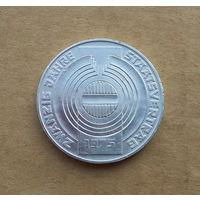 Австрия, 100 шиллингов 1975 г., серебро, 20 лет Государственному договору