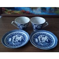 Кофейная пара.Royal Blue.