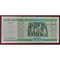 100 рублей 2000 года, серия мА - UNC