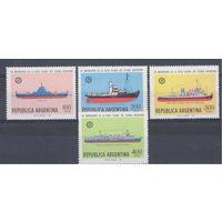 [142] Аргентина 1978.Корабли.