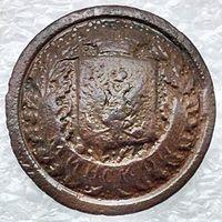 Минской губернии 1878-1917  22  мм