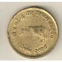 Непал 10 пайс 1971 ФАО
