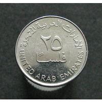 ОАЭ 25 филсов 2007