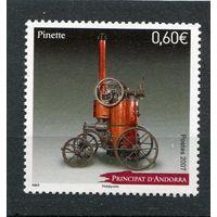 Андорра французская. Автомобиль Пинетта (1985 год)