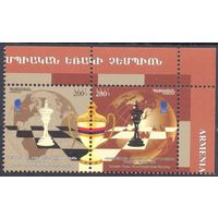 Армения шахматы спорт Олимпиада чемпионы