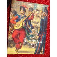 Шикарный каталог  илюстрированных редких книг  (3)