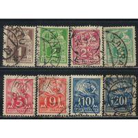Эстония Респ 1922-25 Ремесло Стандарт