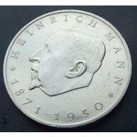 Германия. 20 марок 1971. Последний аукцион 2019