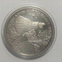 Маршалловы острова 50 долларов 1989г серебро 31,58г