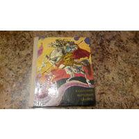 Казахские народные сказки, волшебные сказки, бытовые и сатирические сказки
